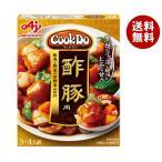 【送料無料】【2ケースセット】味の素 CookDo(クックドゥ) 酢豚用 140g×10個入×(2ケース)