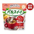 送料無料 【2ケースセット】味の素 パルスイート スティック 72g(1.2g×60本)×10袋入×(2ケース)