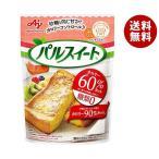 【送料無料】【2ケースセット】味の素 パルスイート 120g袋×10袋入×(2ケース)