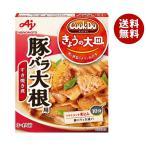 【送料無料】【2ケースセット】味の素 CookDo(クックドゥ) きょうの大皿 豚バラ大根用 100g×10個入×(2ケース)