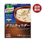送料無料 味の素 クノールカップスープ プレミアム クラムチャウダー (20.0g×2袋)×10箱入