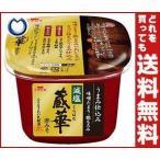 【送料無料】【2ケースセット】イチビキ 蔵華赤だし 400g×8個入×(2ケース)