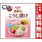 送料無料 【2ケースセット】エバラ食品 浅漬けの素 こうじ漬け (50g×3袋)×12袋入×(2ケース)