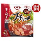 【送料無料】【2ケースセット】エバラ食品 プチッと鍋 キムチ鍋 23g×6個×12袋入×(2ケース)