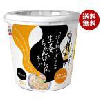 送料無料 永谷園 「冷え知らず」さんの生姜ちゃんぽん風カップスープ 10.8g×6個入