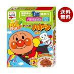送料無料 永谷園 アンパンマン ミニパックハヤシ ポーク 100g(50g×2袋)×5箱入
