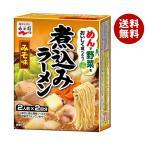 【送料無料】永谷園 煮込みラーメン みそ味 308g×6箱入