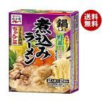 【送料無料】永谷園 煮込みラーメン コクうま鶏塩ちゃんこ風 294g×6箱入