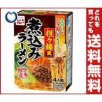 【送料無料】【2ケースセット】永谷園 煮込みラーメン 担々麺風 311g×6箱入×(2ケース)