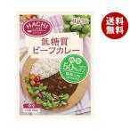 送料無料 ハチ食品 ハチラボ 低糖質ビーフカレー中辛 150g×20個入
