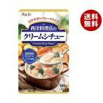 送料無料 【2ケースセット】ハチ食品 西洋料理店のクリームシチュー 180g×12個入×(2ケース)