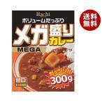 送料無料 【2ケースセット】ハチ食品 メガ盛りカレー 甘口 300g×20個入×(2ケース)