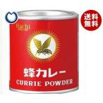 送料無料 【2ケースセット】ハチ食品 蜂カレー カレー粉 40g缶×20(10×2)個入×(2ケース)
