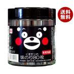 【送料無料】【2ケースセット】木村海苔 くまモンの味のり 10切80枚(板のり8枚分)×12個入×(2ケース)