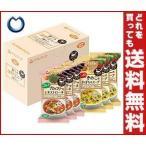 【送料無料】アマノフーズ 食べる温野菜スープ 2種セット 6食×3箱入