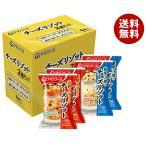【送料無料】アマノフーズ ビストロリゾット 4種セット 4食×3箱入