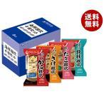 【送料無料】【2ケースセット】アマノフーズ 炙り海鮮雑炊 3種セット 6食×3箱入×(2ケース)