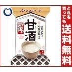 送料無料 【2ケースセット】アマノフーズ 甘酒 10食×3箱入×(2ケース)