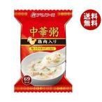 送料無料 アマノフーズ フリーズドライ 中華粥 鶏肉入り 4食×12箱入