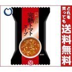 【送料無料】MCFS 一杯の贅沢 完熟トマトスープ 10食×2箱入