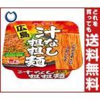 【送料無料】ヤマダイ ニュータッチ 広島汁なし担担麺 137g×12個入
