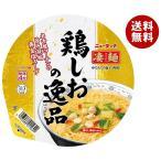 【送料無料】ヤマダイ ニュータッチ 凄麺 鶏しおの逸品 114g×12個入