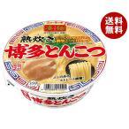 送料無料 ヤマダイ ニュータッチ 凄麺 熟炊き博多とんこつ 104g×12個入