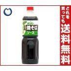 【送料無料】【2ケースセット】オリバーソース 上方焼そばソース 1150g×12本入×(2ケース)