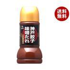 【送料無料】【2ケースセット】オリバーソース 神戸餃子の味噌たれ 230ml×12本入×(2ケース)