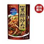【送料無料】【2ケースセット】ダイショー 豚肉の黒酢炒めの素 100g×40個入×(2ケース)