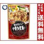 【送料無料】【2ケースセット】ダイショー 豚肉がおいしい 中華角煮飯の素 130g×40個入×(2ケース)