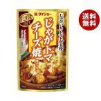 【送料無料】ダイショー じゃがトマチーズ焼用ソース 130g×40袋入