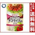 【送料無料】ダイショー トマトがおいしい タコライス風ソース 120g×40袋入