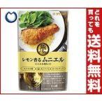 【送料無料】ダイショー 魚バル レモン香るムニエル用セット 49.3g×40袋入