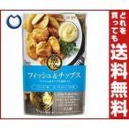 【送料無料】ダイショー 魚バル フィッシュ&チップス用セット 65g×40袋入