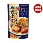 【送料無料】ダイショー 鮮魚亭 揚げずに簡単 南蛮漬けの素 98g×40袋入