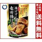 【送料無料】ダイショー 鮮魚亭 揚げずに簡単 竜田揚げの素 65g×40袋入