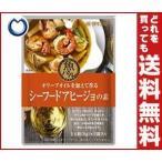 【送料無料】ダイショー 魚バル シーフードアヒージョの素 16g(8g×2袋)×20袋入