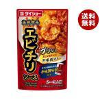【送料無料】ダイショー 海鮮中華 エビチリソース 120g×20(10×2)袋入