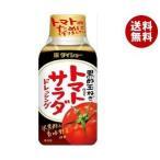 送料無料 ダイショー トマトサラダドレッシング 黒酢玉ねぎ仕立て 150ml×20本入