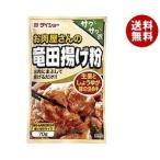 【送料無料】ダイショー お肉屋さんの竜田揚げ粉 70g×40(10×4)袋入