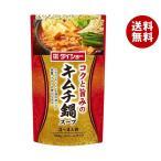 送料無料 【2ケースセット】ダイショー コクと旨みのキムチ鍋スープ 750g×10袋入×(2ケース)