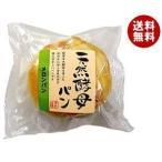 送料無料 【2ケースセット】天然酵母パン メロンパン 12個入×(2ケース)