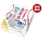 ショッピング金芽米 【送料無料】トーヨーライス タニタ食堂の金芽米ごはん 3食セット (160g×3食)×8個入