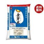 送料無料 トーヨーライス 金芽米長野県産コシヒカリ 5kg