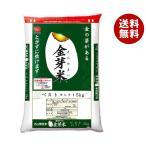 送料無料 【2袋セット】トーヨーライス 金芽米ベストセレクト(国内産) 5kg×(2袋)