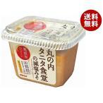 【送料無料】マルコメ 丸の内タニタ食堂の減塩みそ 325g×10個入