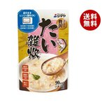 送料無料 【2ケースセット】シマヤ ほんのり贅沢 たい雑炊 250g×10袋入×(2ケース)