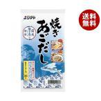 送料無料 【2ケースセット】シマヤ 焼きあごだし (8g×7)×10袋入×(2ケース)
