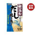 送料無料 【2ケースセット】シマヤ 無添加だし 焼きあご (6g×7)×10袋入×(2ケース)